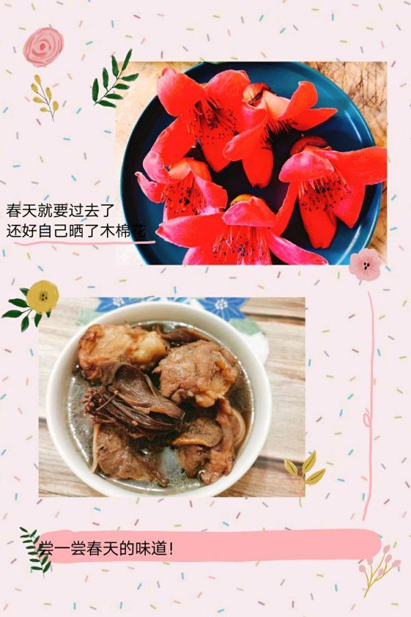 祛湿的木棉花大骨汤的做法