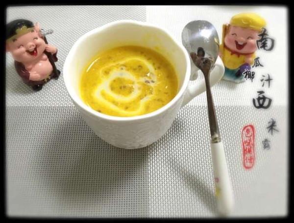 南瓜椰汁西米露的做法