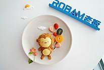 猴开心蜂蜜小蛋糕#不思烤就很好#老板电器烤箱R026试用的做法