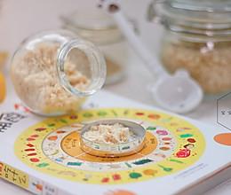 宝宝辅食:原味肉松的做法