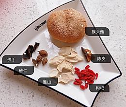 猴头菇砂仁淮山鸡汤的做法