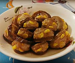 宝宝餐之肉蒸茄夹【2岁以上】的做法