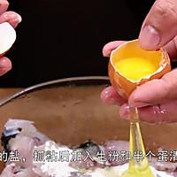 在家怎样做出和餐馆一样好吃的【川味水煮鱼】的做法图解2