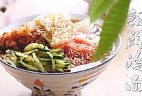 #硬核菜谱制作人# 夏日救命美味!❤朝鲜冷面❤的做法