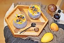 健康早餐 养眼好吃的芒果奇亚籽牛奶布丁#硬核菜谱制作人#的做法