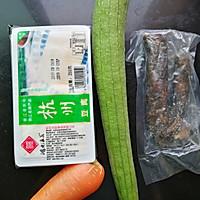 #秋天怎么吃# 丝瓜豆腐羹的做法图解1
