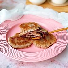 芋泥糯米饼