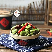#我们约饭吧#五香蚕豆