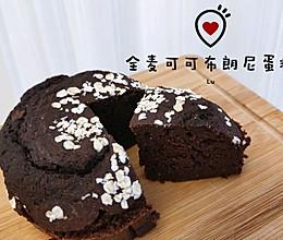 无糖低卡全麦可可布朗尼蛋糕的做法