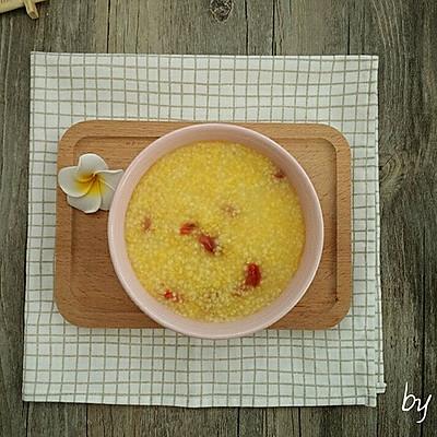 【养生粥】小米玉米枸杞粥