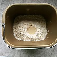 全麦土司面包的做法图解1