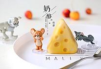 #秋天怎么吃#金沙奶黄山药奶酪的做法