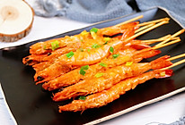 蒜蓉串串虾的做法