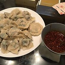 素饺子-菌菇青菜馅