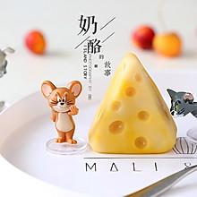 #秋天怎么吃#金沙奶黄山药奶酪