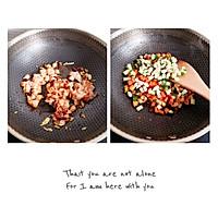 #钟于经典传统味#简单美味宫保鸡丁,很受欢迎的一道菜!的做法图解5