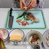 芝士培根芋泥烤口蘑—快手小食系列的做法图解2