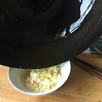 #一人一道拿手菜#清蒸茄子的做法图解7