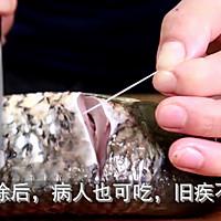 【红烧怀胎鲤鱼】 附:抽筋方法的做法图解2