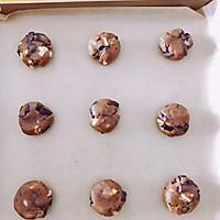 美式巧克力奇普饼干 Chocolate Chip Cooki的做法图解11