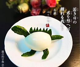 #儿童创意餐盘#之恐龙蛋的做法