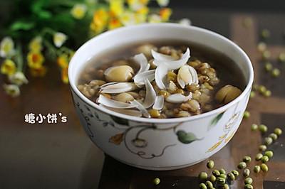 【莲子百合绿豆汤】清凉润燥