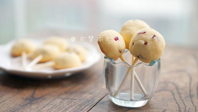 蔓越莓棒棒糖饼干
