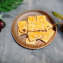 #母亲节,给妈妈做道菜#葡萄奶酥