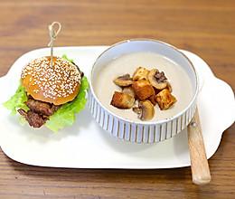 菌菇奶油浓汤的做法