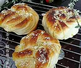 椰蓉麻花面包#蔚爱边吃边旅行#的做法