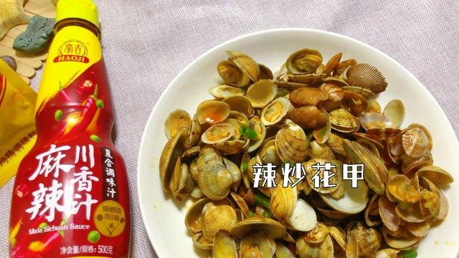 #豪吉川香美味#川辣汁炒花甲的做法