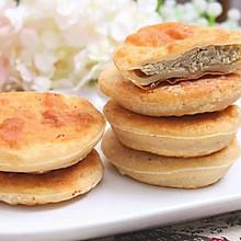 香菇芹菜馅饼