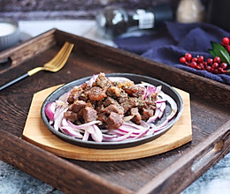 黑椒牛肉粒#做道好菜,自我宠爱!#的做法