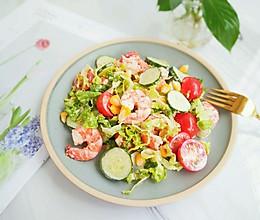 #入秋滋补正当时#鲜虾蔬菜沙拉的做法