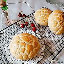 酥皮面包(中种法)