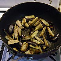 最上瘾的绝味川菜——鱼香茄子的做法图解2