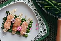 三文鱼金针菇卷佐黑椒芦笋#宜家让家更有味#的做法