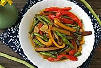 #精品菜谱挑战赛#蚝油汁烧茄子豆角的做法