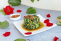 #轻食系王者#果仁菠菜的做法