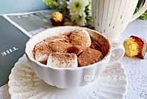 #一道菜表白豆果美食#冬日暖饮 巧克力牛奶棉花糖杯的做法