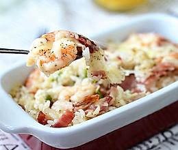 鲜虾焗饭#美的微波炉菜谱#的做法