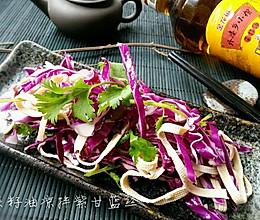 凉拌健康养生菜#金龙鱼外婆乡小榨菜籽油#的做法