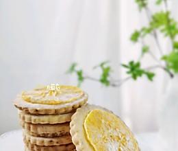 香橙曲奇——心想事成的做法