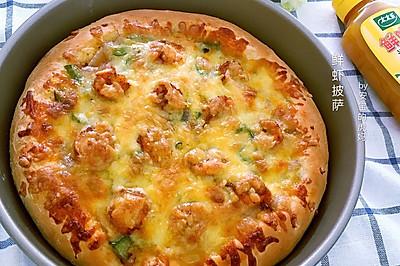鲜虾披萨#太太乐鲜鸡汁西式#