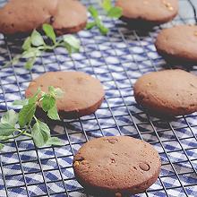 巧克力花生饼干#美的智烤大师烤箱#