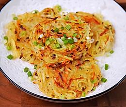 「土豆丝饼」焦香适口,外脆里嫩的做法