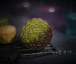 莲蓉馅桃山皮月饼