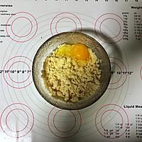 红豆沙小小酥的做法图解3