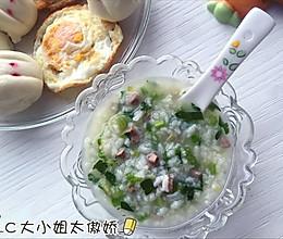 月子餐之芹菜麻油猪腰粥的做法