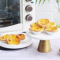 南瓜杏仁蛋挞•零难度(ACA烤箱食谱)的做法图解9